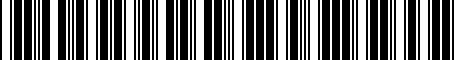 Barcode for 68140787AA