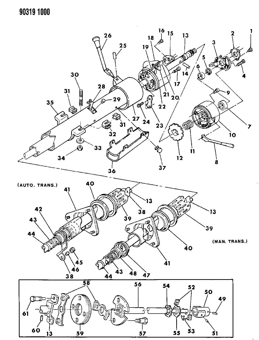 1986 Chrysler Lebaron Spacer  Steering Column  Lower  Tilt  Body